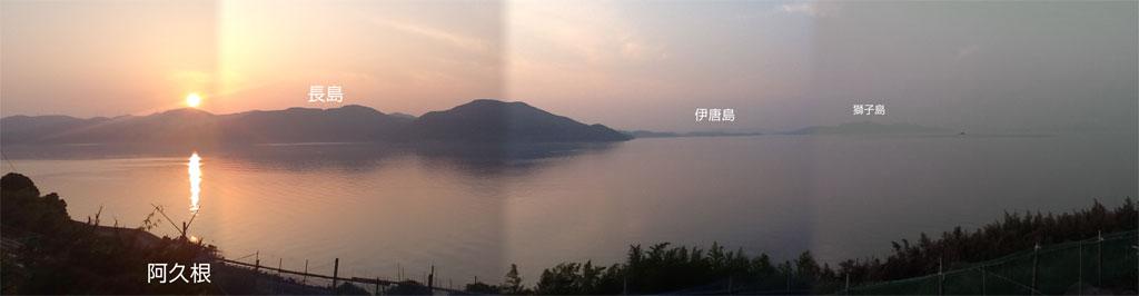 iPad2で撮影 阿久根より長島・伊唐島・獅子島を
