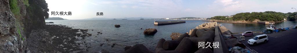 iPad2で撮影 阿久根より阿久根大島・長島をPhotosynthで