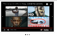 YouTubeの動画をスライド表示させるプラグイン
